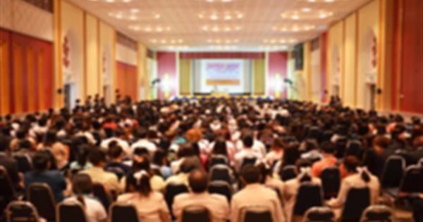 Uluslararası Yabancı Dil Öğretimi Konferansı (ICONFLE 2017)